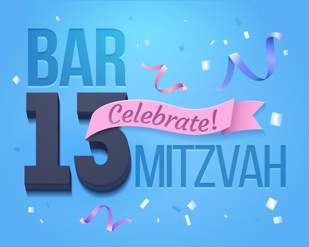 Cartão de convite de bar mitzvah. cartão de felicitações para um menino judeu bar mitzvah em seu 13º aniversário.
