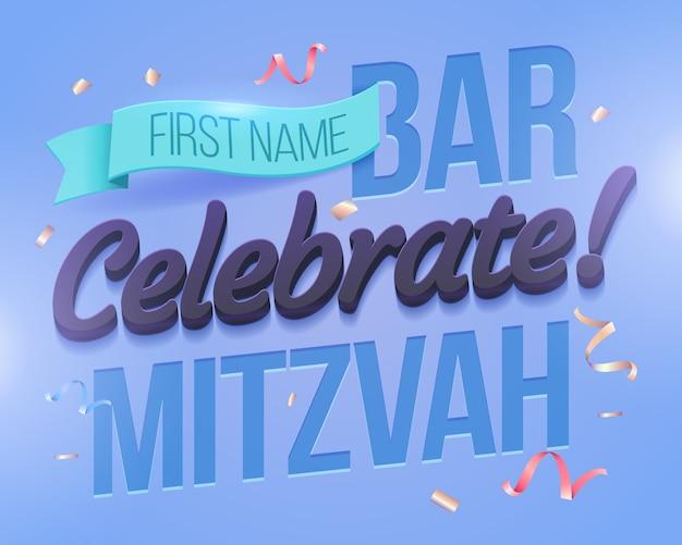 Cartão de convite de bastão mitzvah.