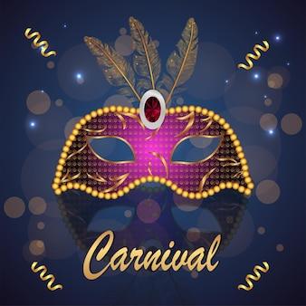 Cartão de convite de carnaval com máscara de vetor