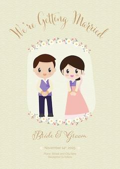 Cartão de convite de casal casamento tradicional coreano