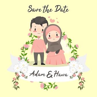 Cartão de convite de casal de noivos fofo