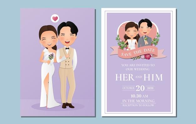 Cartão de convite de casamento a noiva e o noivo bonito casal personagem de desenho animado.