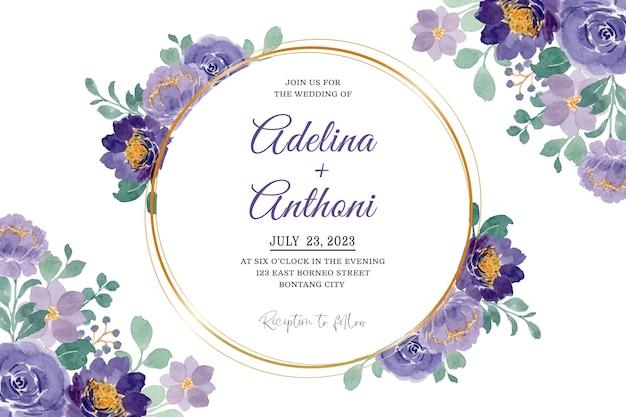 Cartão de convite de casamento com aquarela floral roxa suave