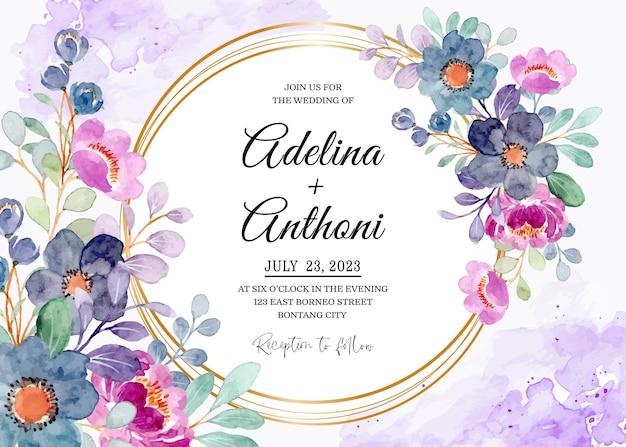 Cartão de convite de casamento com aquarela floral roxo azul