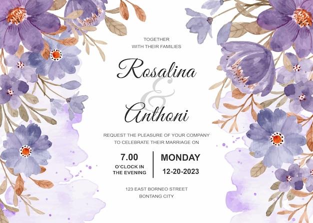 Cartão de convite de casamento com flores roxas