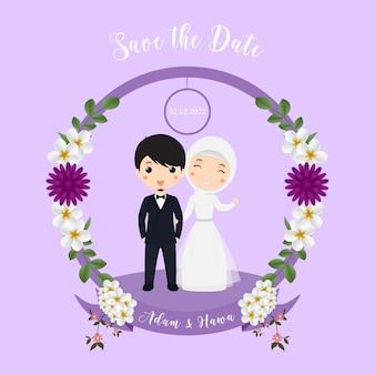 Cartão de convite de casamento de casal muçulmano