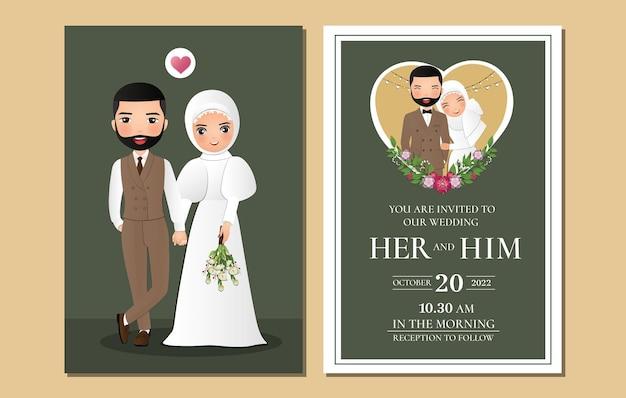 Cartão de convite de casamento dos noivos bonito casal muçulmano cartoon