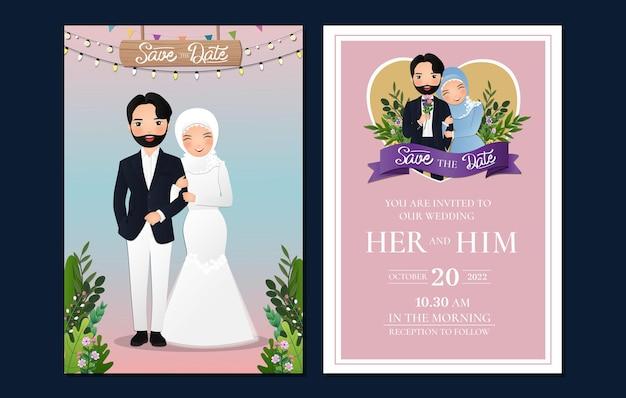 Cartão de convite de casamento dos noivos bonito casal muçulmano desenho animado