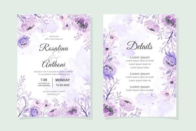Cartão de convite de casamento elegante com aquarela floral roxa suave