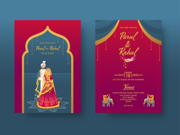 Cartão de convite de casamento indiano com casal personagem e detalhes do local na frente e vista traseira.