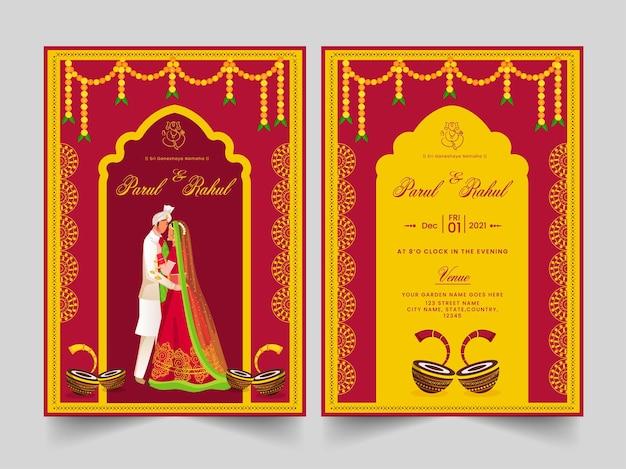 Cartão de convite de casamento indiano com detalhes do evento em vermelho e amarelo.