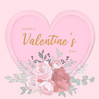 Cartão de convite de dia dos namorados com lindos florais