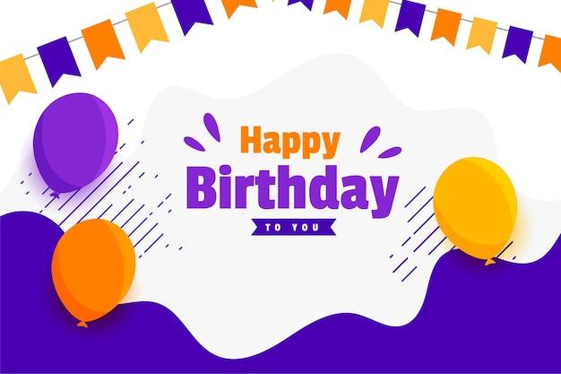 Cartão de convite de feliz aniversário com balões e bandeiras