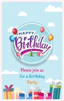 Cartão de convite de feliz aniversário