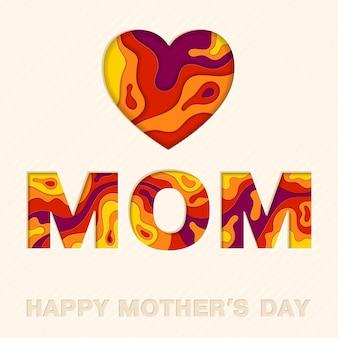 Cartão de convite de feliz dia das mães em estilo de corte de papel com coração. ilustração vetorial
