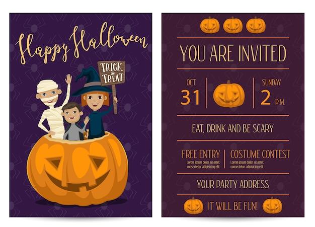 Cartão de convite de festa de halloween com crianças