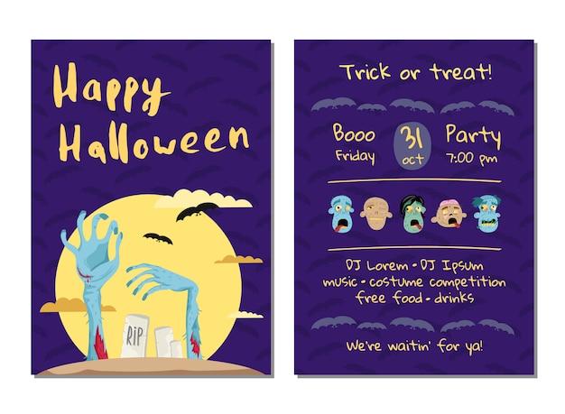 Cartão de convite de festa de halloween com mãos de monstro