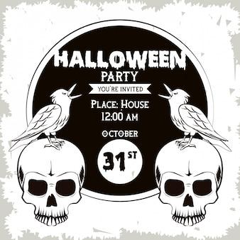 Cartão de convite de festa de halloween em preto e branco