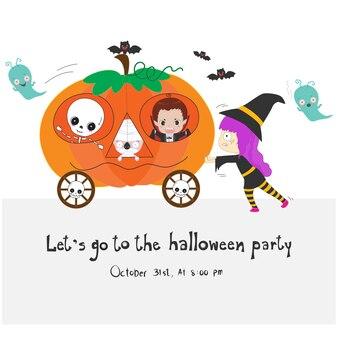 Cartão de convite de festa de halloween engraçado