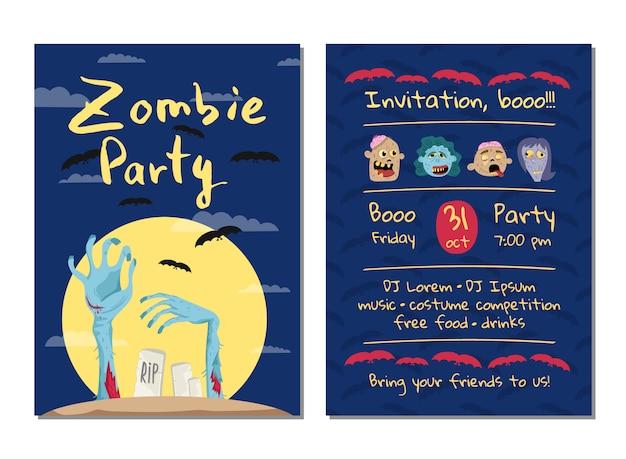 Cartão de convite de festa zumbi com mãos de monstro