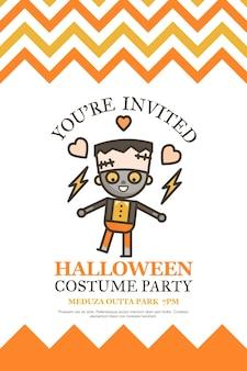 Cartão de convite de halloween para desenhos animados de festa de fantasia