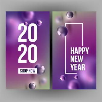 Cartão de convite de natal comemorando 2020