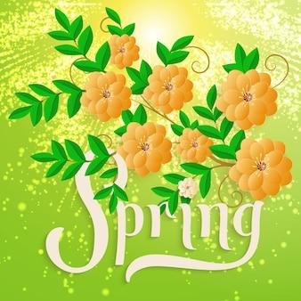 Cartão de convite de primavera vetor elegante.