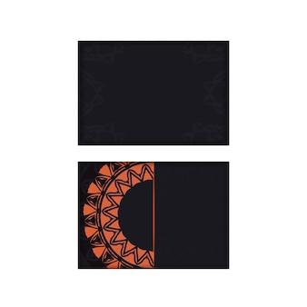 Cartão de convite de vetor com lugar para o seu texto e ornamento abstrato. design luxuoso de um cartão postal na cor preta com padrões laranja.