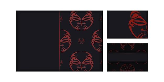 Cartão de convite de vetor com um lugar para o seu texto e um rosto em um ornamento de estilo polizenian. design luxuoso de um cartão postal na cor preta com uma máscara dos padrões dos deuses.