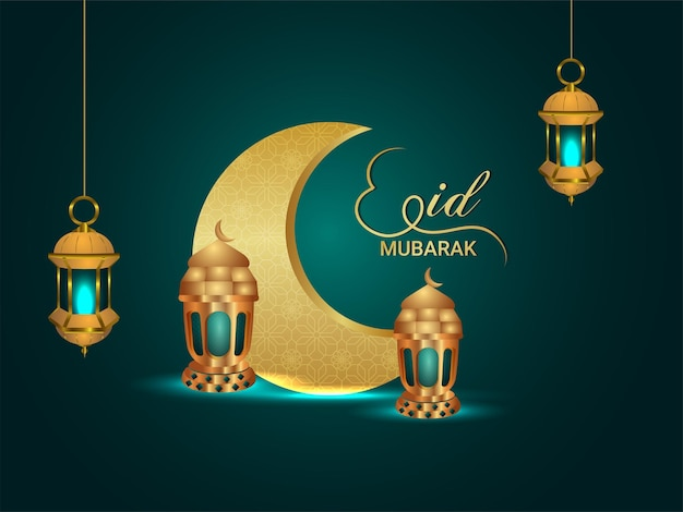 Cartão de convite de vetor realista eid mubarak
