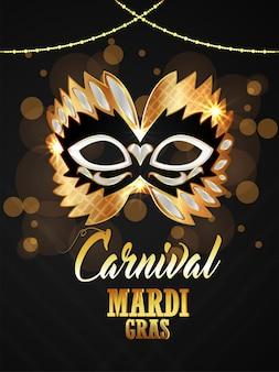 Cartão de convite decorativo de carnaval com ilustração vetorial de máscara dourada