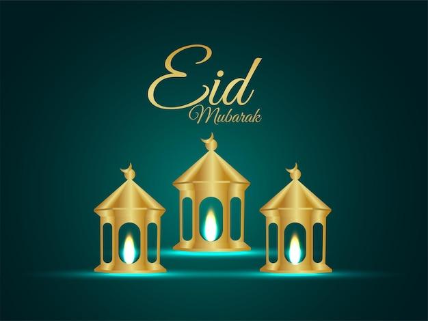 Cartão de convite eid mubarak com ilustração vetorial de lanterna dourada em fundo criativo