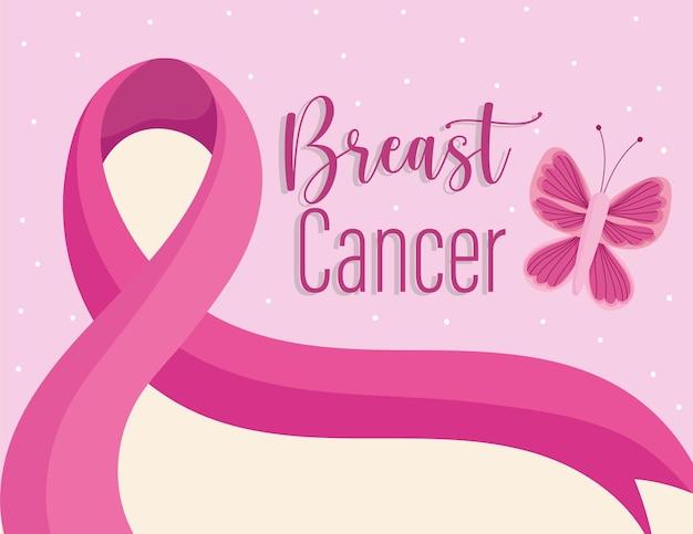Cartão de convite para câncer de mama, fita rosa e ilustração de borboleta