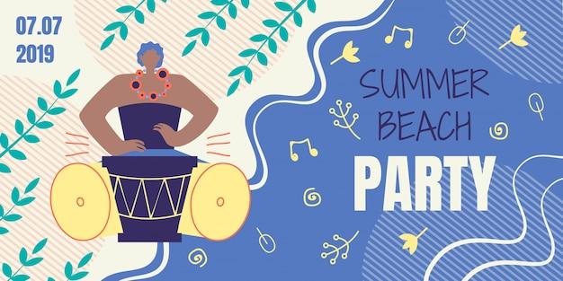 Cartão de convite para desenhos animados de festa de praia de verão