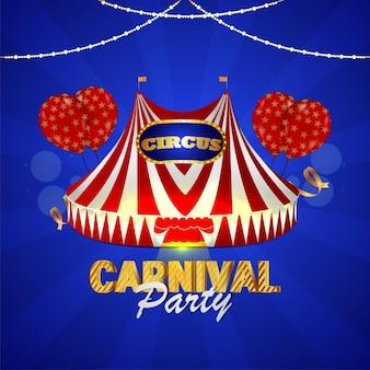 Cartão de convite para festa de carnaval com barraca de circo