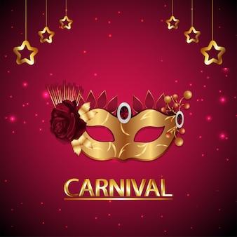 Cartão de convite realista de carnaval