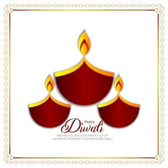 Cartão de convite shubh diwali