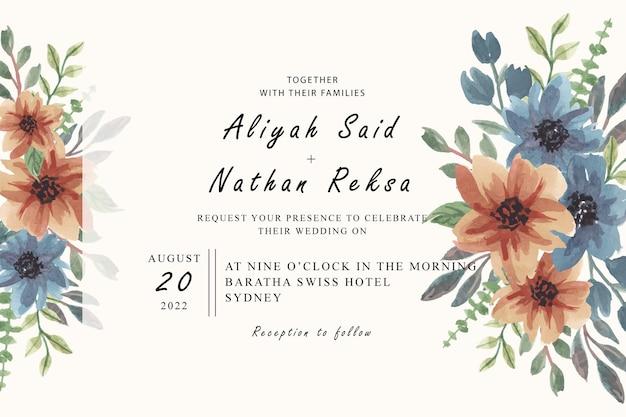 Cartão de convite simples com enfeite de aquarela