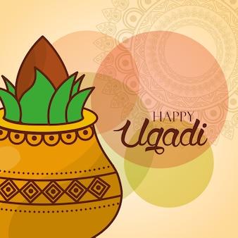 Cartão de convite ugadi feliz decoração de mandala kalash