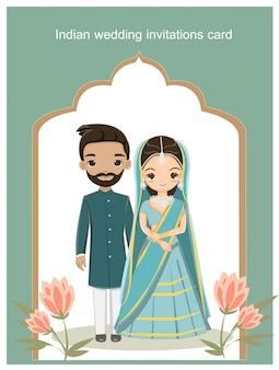 Cartão de convites de casamento
