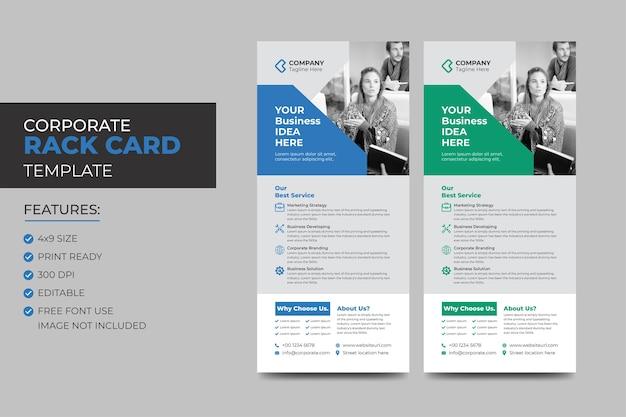 Cartão de cremalheira de negócios criativos corporativos ou modelo de folheto dl. dl modelo de negócios corporativos para flyer. layout com elementos modernos e fundo abstrato. conceito de folheto criativo.