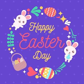 Cartão de cumprimentos bonito e colorido do feliz dia do ovo de páscoa desenhado à mão