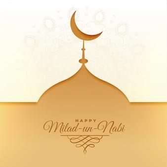 Cartão de desejos de milad un nabi mubarak