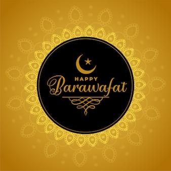 Cartão de desejos do feliz festival islâmico barawafat