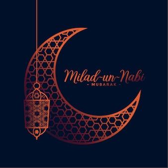 Cartão de desejos do festival decorativo milad un nabi