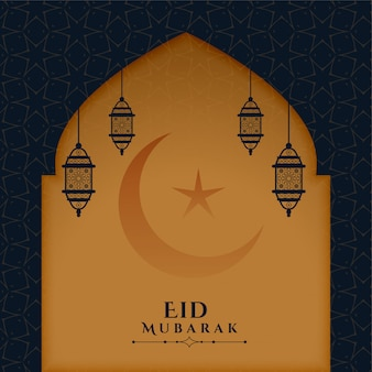 Cartão de desejos islâmicos de eid mubarak