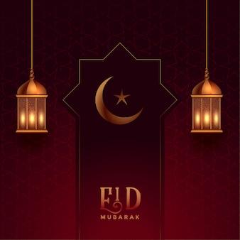 Cartão de desejos para o festival eid com lua e lanternas