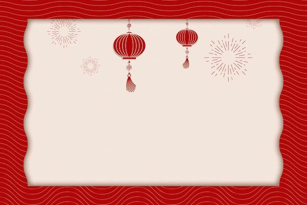 Cartão de desenho de lanterna vermelha chinesa tradicional com espaço de cópia