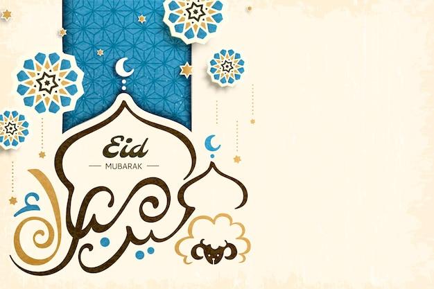 Cartão de design de caligrafia eid mubarak com cúpula em forma de cebola e ovelha na superfície bege