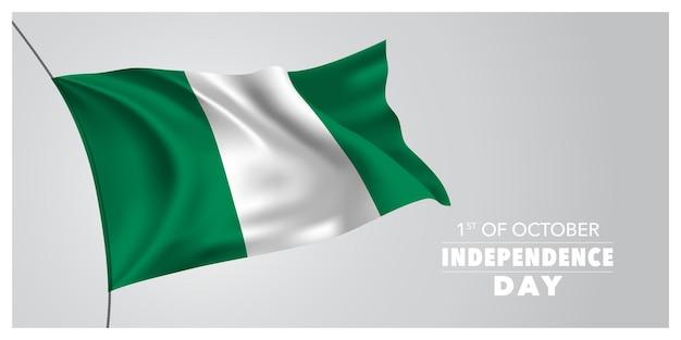 Cartão de dia da independência da nigéria, banner, ilustração vetorial horizontal. elemento de design do feriado nigeriano de 1º de outubro com uma bandeira agitando como um símbolo de independência